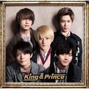 (おまけ付)King & Prince(初回限定盤B) / King & Prince キングアンドプリンス (2CD) UPCJ9009-SK