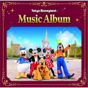 (おまけ付)東京ディズニーランド(R) ミュージック・アルバム / 東京ディズニーランド (CD) UWCD6026-SK