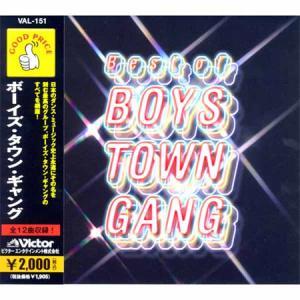 ボーイズ・タウン・ギャング CD VAL-151|softya