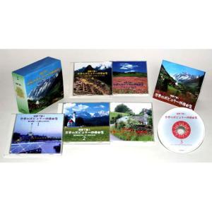 演奏で聴く 世界のポピュラー抒情曲集 (CD)5枚組 VCS-1302 (VT)|softya