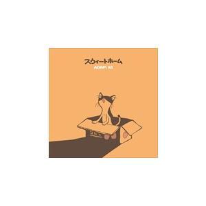(おまけ付)スウィートホーム / ADAM at アダムアット (CD)VICL-64513-SK softya
