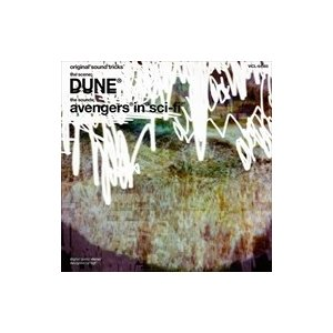 (おまけ付)Dune / avengers in sci-fi アヴェンジャーズ・イン・サイファイ ...