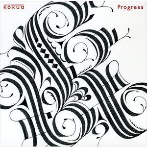 (おまけ付)Progress プログレス / kokua コクア (CD)VICL-64578-SK