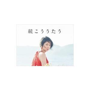 (おまけ付)続こううたう(初回限定盤) / 柴咲コウ (CD) VIZL-1002-SK