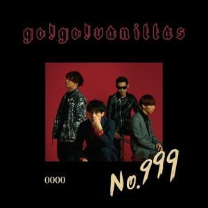 (おまけ付)No.999 (完全限定生産盤) / go!go!vanillas ゴーゴーバニラズ (...