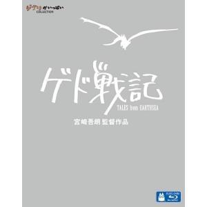 (ジブリピアノCD プレゼント)ゲド戦記 / 宮崎吾朗監督作品 スタジオジブリ ( Blu-ray) VWBS-1289-FD|softya