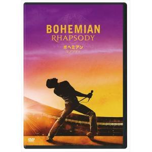 BOHEMIAN RHAPSODY ボヘミアン・ラプソディ /  (DVD) VWDS7041-HPM|そふと屋 PayPayモール店