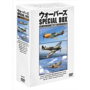 ウォーバーズ SPECIAL BOX 3枚組 / (DVD)WAC-D604-WAC