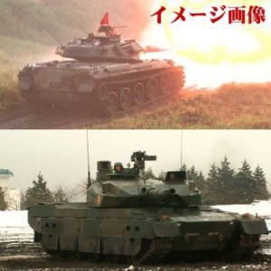 陸上自衛隊 10式戦車のすべて (DVD) WAC-D650 softya