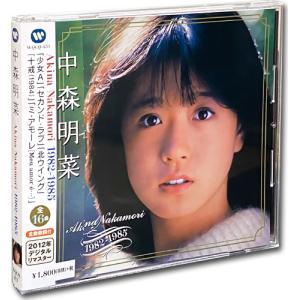 中森明菜ベストコレクション Akina Nakamori 1982-1985 (CD) WQCQ-451|softya