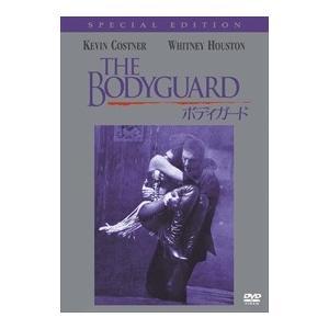 ボディガード(スペシャル・エディション) / ケビン・コスナー (DVD) WTB-12591-1f