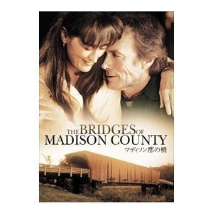 マディソン郡の橋(特別版) / クリント・イーストウッド (DVD) WTBY-15721-1f