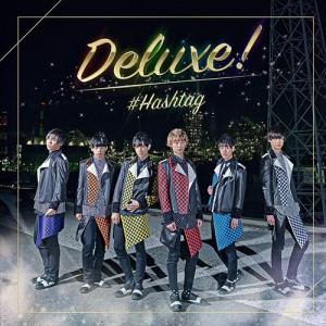 (おまけ付)Deluxe!(通常盤) / #HASHTAG ハッシュタグ (SingleCD+DVD...