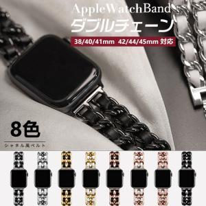 アップルウォッチ バンド 38mm 女性 40mm Apple Watch バンド チェーン チェー...