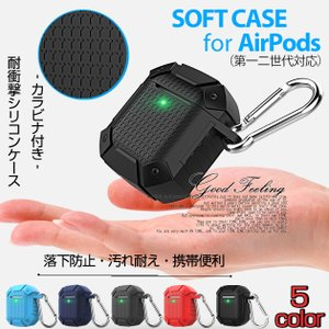 AirPods ケース シリコン AirPods ケース シリコン エアーポッズ ケース シンプル ...