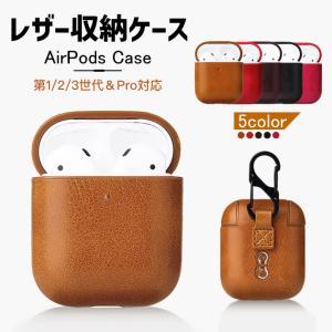 AirPods ケース 革 AirPods Pro ケース 革 エアーポッズ プロ おしゃれ シンプ...