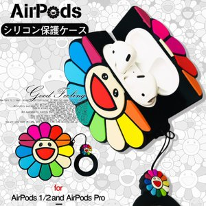 AirPods ケース キャラクター AirPods Pro ケース エアーポッズ プロ ケース リ...