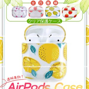 AirPods ケース 透明 AirPods Pro ケース クリア エアーポッズ プロ ケース か...