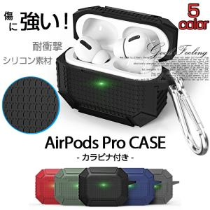 AirPods Pro ケース シリコン AirPods Pro カバー シリコン エアポッズ プロ...