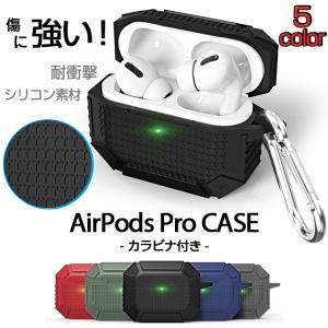 AirPods Pro ケース シリコン エアポッズ プロ カバー シリコン AirPods Pro...