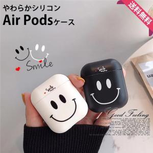 AirPods2 ケース AirPods Pro カバー エアーポッズ 2 プロ イヤホンケース お...