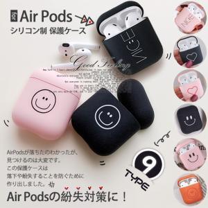 AirPods Pro ケース キャラクター AirPods ケース エアーポッズ プロ ケース ニ...