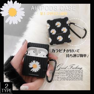 AirPods Pro ケース シリコン AirPods ケース おしゃれ エアーポッズ プロ 花 ...