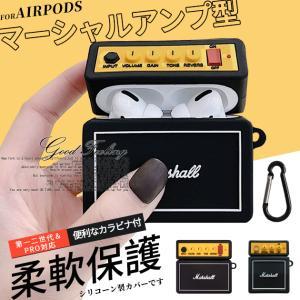 AirPods Pro ケース シリコン AirPods ケース キャラクター エアーポッズ プロ ...