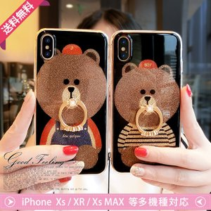 iPhone8 ケース iPhoneX iPhone7 ケース iPhone6s iPhone8plus iPhoneケース 韓国 おしゃれ 可愛いクマ ラメ 指輪バンカーリング付