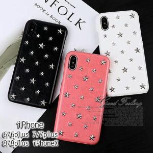 ● 色 ブラック ホワイト  ● 対応機種 iphonex ケース アイフォンx iphonexs ...
