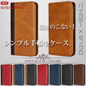 iPhone11 Pro ケース 手帳型 iPhone8 XR ブランド スマホ 携帯 iPhone...