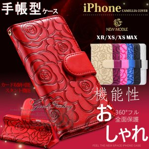 iPhone11 ケース 手帳型 SE2 ケース iPhone8 ケース スマホ 携帯 iPhone...
