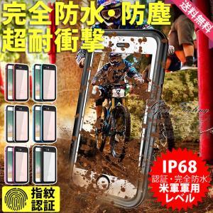 iPhone11 ケース 防水 おしゃれ 耐衝撃 iPhone11Pro XR スマホ 携帯 iPh...