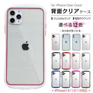 iPhone11 Pro ケース SE2 ケース 耐衝撃 iPhone SE XR ケース スマホ ...