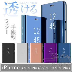 iPhone7 ケース 手帳型 iPhone XR iPhone8 スマホケース 手帳型 iPhoneケース 韓国 携帯ケース スマホケース