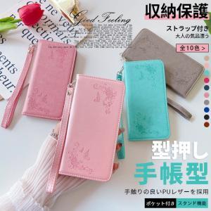 iPhone8 Plus SE ケース スマホケース 手帳型 iPhone11 XR 携帯 ケース ...