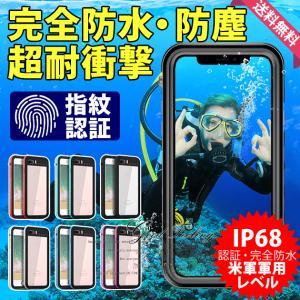 iPhone8 スマホケース 防水 耐衝撃 iPhone7 Plus XR ケース iPhone11...