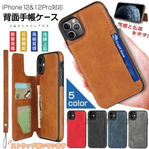 iPhone8 Plus SE ケース カード収納 スマホケース iPhone12 XR 携帯 ケー...