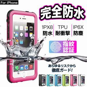 iPhone8 Plus SE ケース 防水 スマホケース iPhone12 XR 携帯 防水ケース...