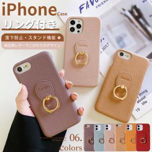 iPhone8 Plus SE ケース リング付き スマホケース iPhone12 XR 携帯 ケー...