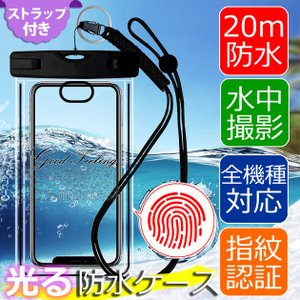 iPhone8 Plus 防水ケース iPhone11 Pro スマホ 携帯 iPhoneケース i...