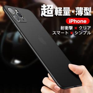 iPhone8 Plus ケース iPhone7 携帯 ケース iPhone SE XR ケース ク...