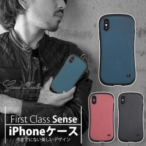 iPhone SE2 ケース 耐衝撃 iPhone11 iPhone8 ケース スマホ 携帯 iPh...
