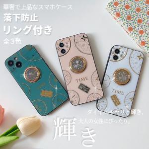 iPhoneXS XR ケース XS SE2 ケース リング付き iPhone11 ケース 韓国 ス...