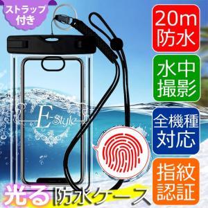 携帯ケース iPhone11 Pro 防水ケース iPhone8 XR スマホ iPhoneケース ...