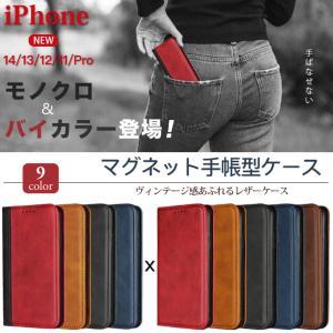 スマホケース 手帳型 iPhone11 SE ケース 手帳型 iPhone7 携帯 ケース iPhone12 スマホ 携帯 XS XR iPhoneケース おしゃれ 革 レザー|スマホケース手帳型iPhoneケースGF