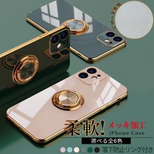 スマホケース iPhone12 mini SE ケース リング付き iPhone11 XR 携帯 S...