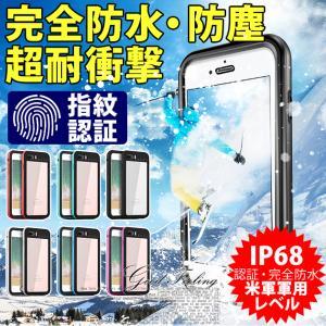 iPhone11 スマホケース 防水 耐衝撃 iPhone8 Plus XR ケース iPhone7...