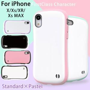 iPhoneケース アイフォンケース 全機種対応 (注文時選択) iPhone XS ケース iPh...