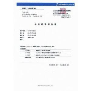 住職が梅を育て作る 梅エキス 曽我 梅雨エキス|soga-zuiunjji|06